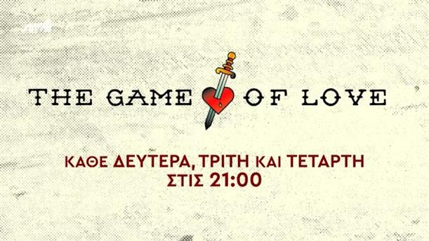 The Game of Love - Δευτέρα 14/5